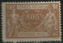 Portugal 1920-22 Parcel Post - Mercury And Commerce PP1 Mint Hinge Mark - Posta