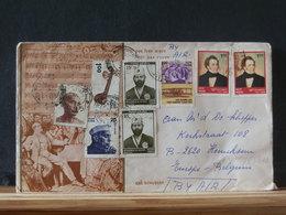 78/396A    LETTRE INDIA - Mahatma Gandhi