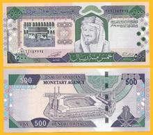Saudi Arabia 500 Riyals P-30 2003 UNC - Arabie Saoudite