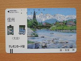 Japon Japan Free Front Bar, Balken Phonecard / 110-8789 /Landscape / Painting - Paysages