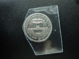 CAMBODGE : 200 RIELS  2538 (1994)  KM 94    Non Circulé - Camboya