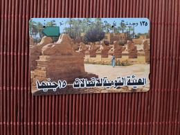 Phonecard Egypte Used - Egypt