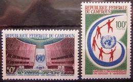 CAMEROUN                N° 429/430                  NEUF** - Cameroun (1960-...)