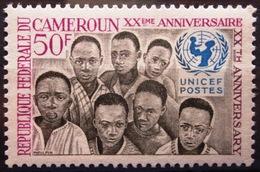 CAMEROUN                N° 432                  NEUF** - Cameroun (1960-...)