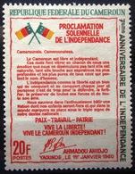 CAMEROUN                N° 433                  NEUF** - Cameroun (1960-...)
