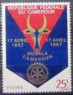 CAMEROUN                N° 440                  NEUF** - Cameroun (1960-...)