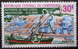 CAMEROUN                N° 466                  NEUF** - Cameroun (1960-...)