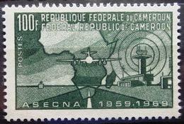 CAMEROUN                N° 480                  NEUF** - Cameroun (1960-...)
