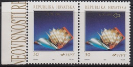 Croatia 1991 Independence Book, Error - Without Dot After 1991 On 2nd Stamp, MNH (**) Michel 183 - Croatie