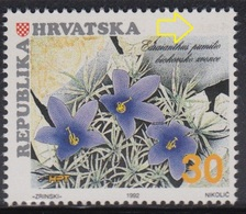 Croatia 1992 Flowers, Error- Sign HPT Set Upside Down, MNH (**) Michel 205 - Croatie