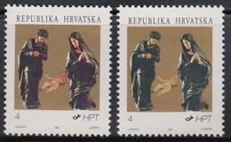 Croatia 1991 Christmas, Error - Difference In Colour, MNH (**) Michel 184 - Croatie