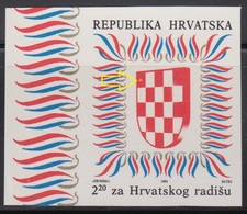 Croatia 1992 Surcharge For Workers, Error - Circle In The Coat Of Arms, MNH (**) Michel 186 - Croatie