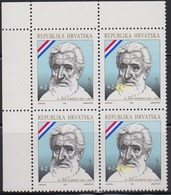 Croatia 1992 Ante Starcevic, Error - At 2nd And 4th Stamp Is Line Over Number 2, MNH (**) Michel 191 - Croatie