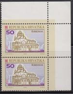 Croatia 1992 Sibenik, Error - White Circle Under Letter A, MNH (**) Michel 196 - Croatie