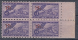 1960.244 CUBA 1960 Ed.813 12c AIR MAIL AVION CANE OF SUGAR SURCHARGE. - Cuba