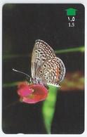 Telefoonkaart.- Oman. Grass Jewel - Phonecard - Telecard - Used Card - Vlinder. - Vlinders