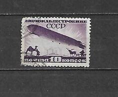 1931 - PA N. 22 USATO (CATALOGO UNIFICATO) - Usati