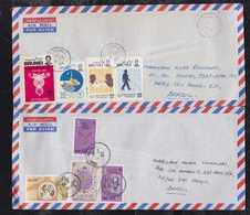 Brunei 1982  2 Airmail Covers To SAO PAULO Brazil - Brunei (1984-...)