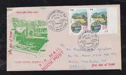 Nepal 1980 Airmail Cover FDC To SAO PAULO Brazil - Nepal