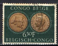 CONGO BELGA - 1954 - ISTITUTO REALE COLONIALE - 25° ANNIVERSARIO - USATO - 1947-60: Usati