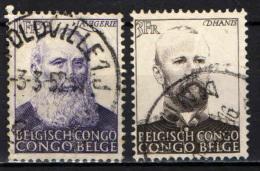 CONGO BELGA - 1951 - CARDINALE LAVIGERIE E BARONE DHANIS - USATI - 1947-60: Usati