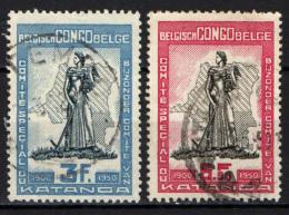 CONGO BELGA - 1950 - FIGURA ALLEGORICA E MAPPA DEL CONGO BELGA - USATI - 1947-60: Usati