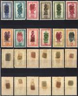 CONGO BELGA - 1947 - MASCHERE ETNICHE -  MH - Congo Belga