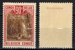 CONGO BELGA - 1937 - PARCO NAZIONALE: FORESTA DI BAMBOO - MH - Congo Belga