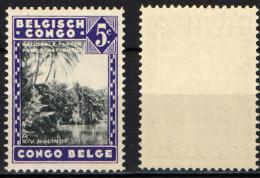 CONGO BELGA - 1937 - PARCO NAZIONALE: FIUME MOLINDI - MNH - Congo Belga