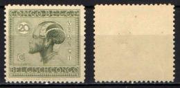 CONGO BELGA - 1924 - INDIGENO UBANGI - MNH - Congo Belga