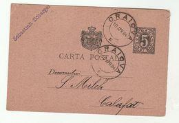 1884 Craiova ROMANIA Postal STATIONERY CARD Stamps Cover - 1881-1918: Charles I