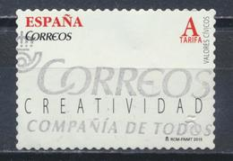 °°° SPAGNA SPAIN - YT N°4692 MI N°4986 - 2015 °°° - 2011-... Usati