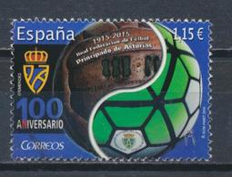 °°° SPAGNA SPAIN - YT N°4774 MI N°5069 - 2016 °°° - 2011-... Usati