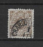 LOTE 1729  ///  ALEMANIA IMPERIO   YVERT Nº: 45 - Alemania