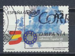 °°° SPAGNA SPAIN - YT N°4788 MI N°5083 - 2016 °°° - 2011-... Usati