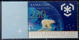 Kazakhstan, 2009, Mi. 638, Y&T 547, Sc. 590, SG 599a, Preserve The Polar Regions And Glaciers, Polar Bear, MNH - Kazakhstan