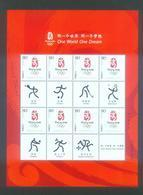 China 2008 5 Different Beijing Olympic Game One World One Dream Special Full S/S - Ongebruikt