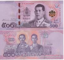 THAILAND  New  500.  Baht    New King Rama 10    2018    Pnew       UNC - Thailand