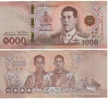 THAILAND  New  1000.  Baht    New King Rama 10    2018    Pnew       UNC - Thailand