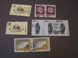 Taiwan Lot - 1945-... Republik China