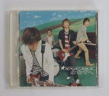 CD : Hikari E/happy Days? / The Babystars KSCL-459 Ki/oon Records 2002 - Soundtracks, Film Music