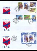 Kyrgyzstan 1995 Red Book Of Kyrgyzstan. Fauna. Birds Of Prey. 3 FDCs** - Kyrgyzstan