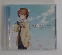 CD : Shunshoku Portrait / Shamuon / QWCE-00223 Exit Tunes 2012 - Soundtracks, Film Music