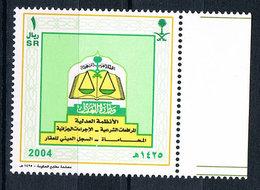 Saudi-Arabien - 1453 - Justizministerium - Ministry Of Justice - Saudi-Arabien