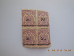 Sevios / South Afrika / Stamp **, *, (*) Or Used - Unclassified