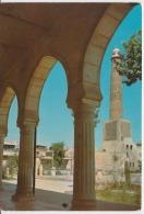 Iraq Al Hadba Nineva Uncirculated Postcard - Iraq