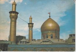 Iraq Karbala Uncirculated Postcard - Iraq