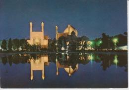 Iran Isfahan Uncirculated Postcard - Iran