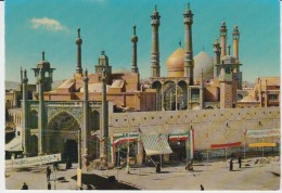 Iran Qom Uncirculated Postcard - Iran
