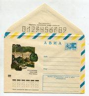 COVER USSR 1973 PETROPAVLOVSK-KAMCHATSKY FREEDOM SQUARE #73-696 - 1970-79
